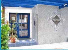DE BW KARLSRUHE - Aquarium