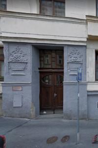 CZ 10 PRAGUE - Bonbon